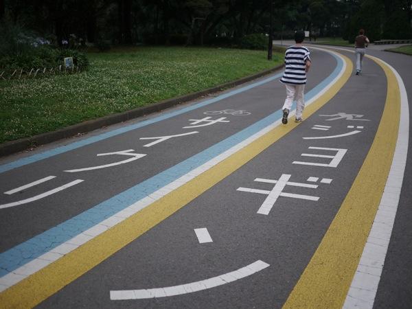 Komazawa Park  Tokyo  04